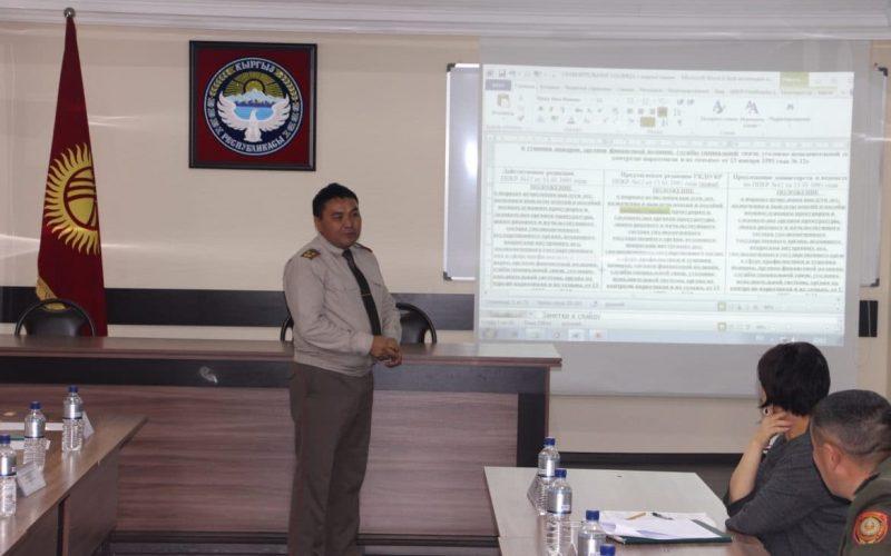 В ГКДО КР состоялось рабочее совещание между силовыми структурами
