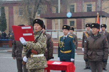 Присяга молодого пополнения батальона обеспечения учебного процесса ВИ ВС КР.
