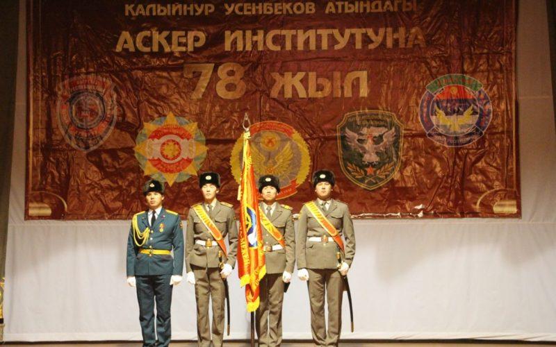 Военному институту 78 лет!