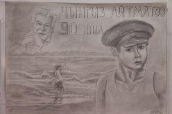 Военные лицеисты отмечают юбилей писателя
