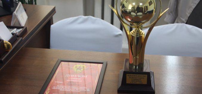 ГКДО выиграл турнир по мини-футболу