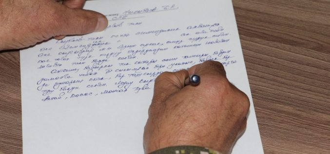 Диктант ко Дню государственного языка Кыргызстана